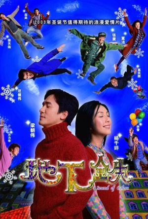 Sound of Colors film poster