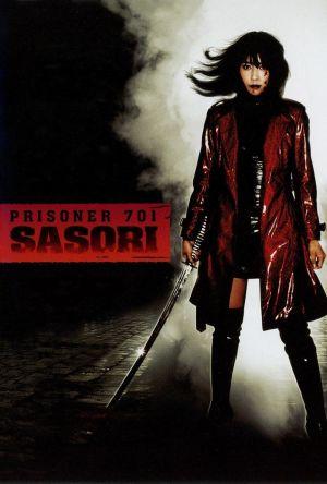Prisoner 701: Sasori film poster