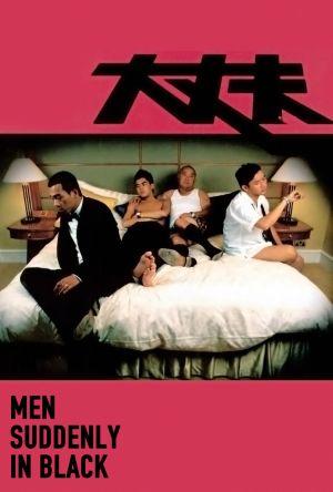 Men Suddenly in Black film poster