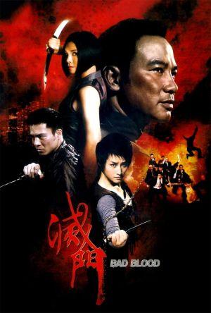 Bad Blood film poster