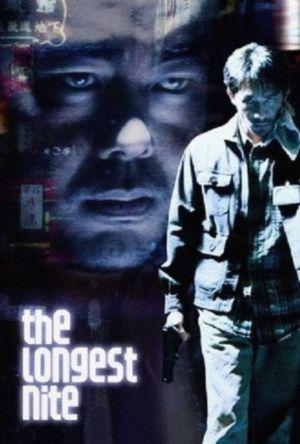 The Longest Nite film poster