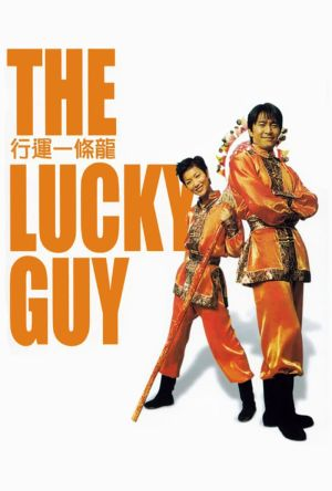 The Lucky Guy film poster