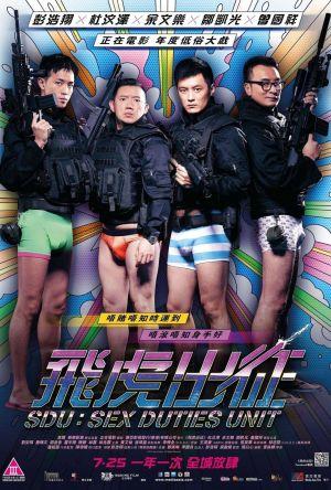 SDU: Sex Duties Unit film poster