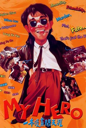 My Hero film poster