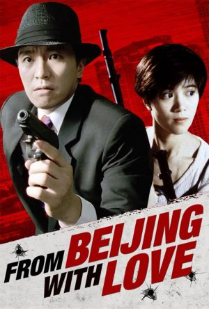From Beijing with Love film poster