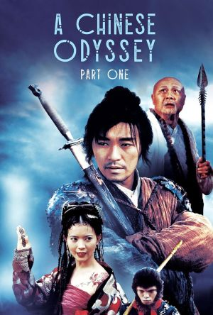 A Chinese Odyssey Part One: Pandora's Box film poster