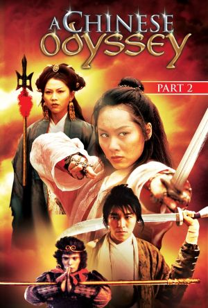 A Chinese Odyssey Part Two: Cinderella film poster