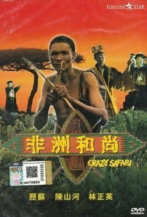 Crazy Safari film poster