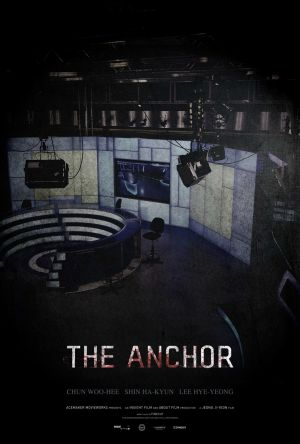 The Anchor film poster