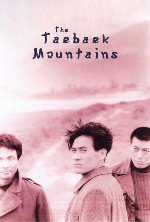 The Taebaek Mountains film poster