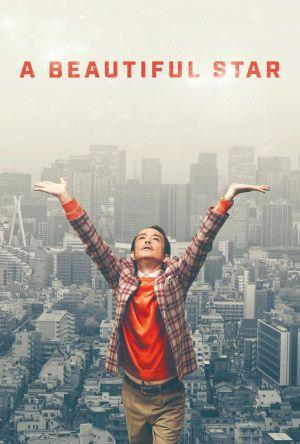 A Beautiful Star film poster