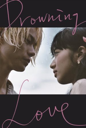Drowning Love film poster