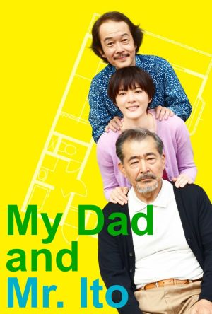 My Dad and Mr. Ito film poster