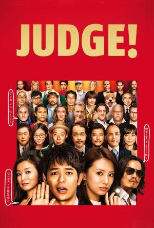 Judge! film poster