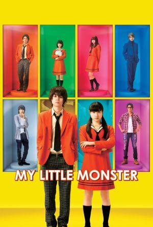My Little Monster film poster