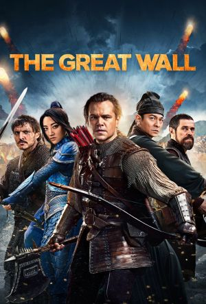 The Great Wall film poster