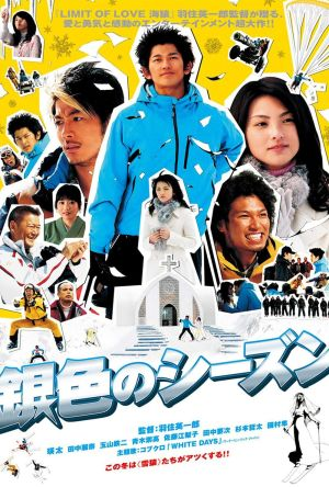 The Silver Season film poster
