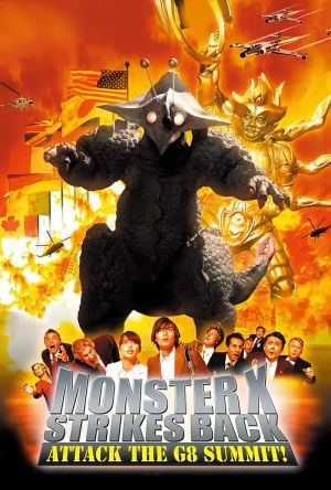 The Monster X Strikes Back: Attack the G8 Summit film poster