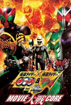 Kamen Rider × Kamen Rider OOO & W Featuring Skull: Movie War Core film poster