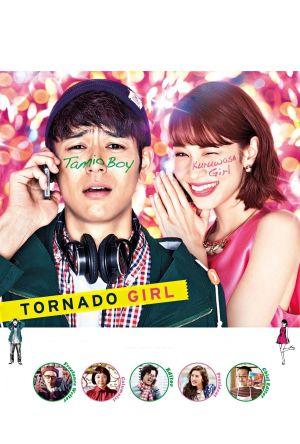 Tornado Girl film poster