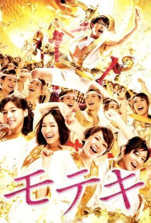Love Strikes! film poster