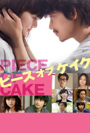 Piece of Cake film poster