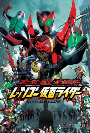 OOO, Den-O, All Riders: Let's Go Kamen Riders film poster
