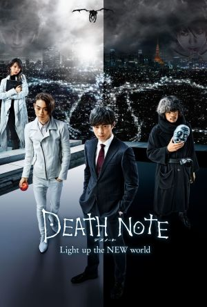 Death Note: Light Up the New World film poster