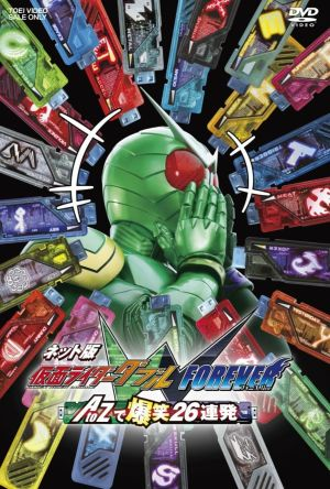 Kamen Rider W Forever: From A to Z, 26 Rapid-Succession Roars of Laughter film poster
