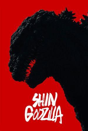 Shin Godzilla film poster