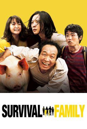 Survival Family film poster
