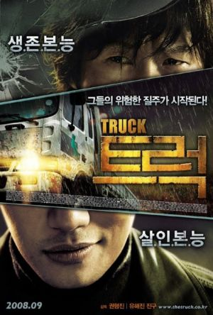 The Truck film poster