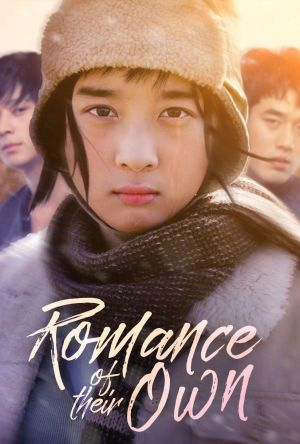 Romance of Their Own film poster