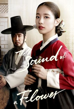 The Sound of a Flower film poster