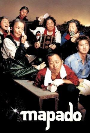 Mapado film poster