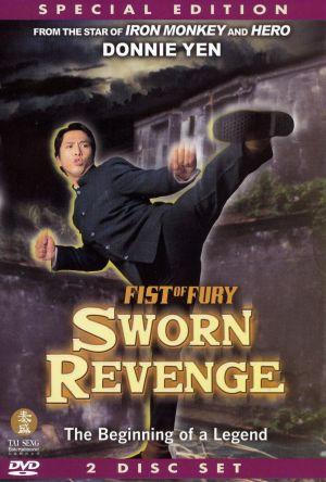 Fist of Fury - Sworn Revenge film poster