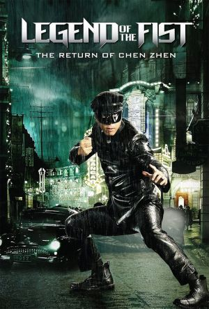 Legend of the Fist: The Return of Chen Zhen film poster