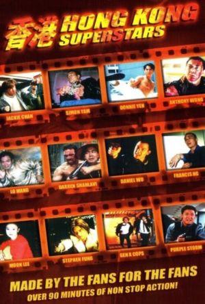 Hong Kong Superstars film poster