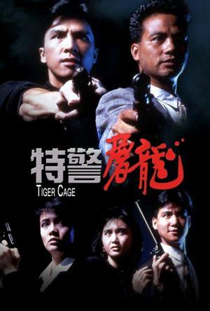 Tiger Cage film poster