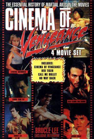 Cinema of Vengeance film poster