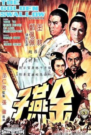 Golden Swallow film poster
