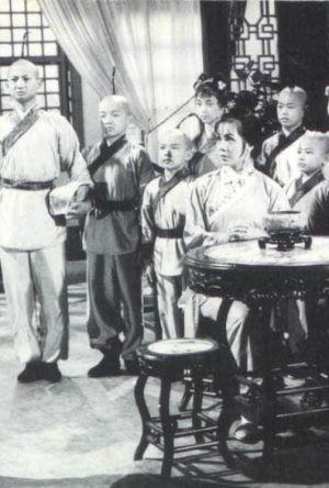 The Eighteen Darts (Part 2) film poster
