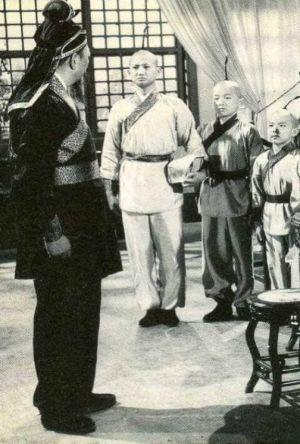 The Eighteen Darts (Part 1) film poster