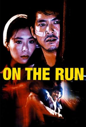 On the Run film poster