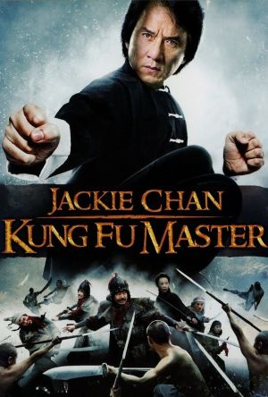 Jackie Chan Kung Fu Master film poster