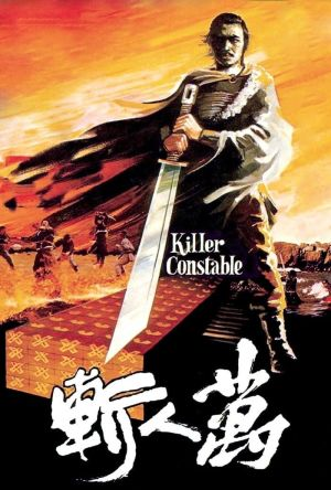 Killer Constable film poster