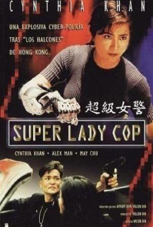 Super Lady Cop film poster
