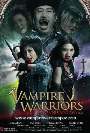 Vampire Warriors film poster