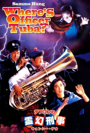 Where's Officer Tuba? film poster