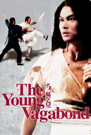 The Young Vagabond film poster